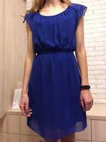 Нарядное короткое синее летнее платье Sweet Storm