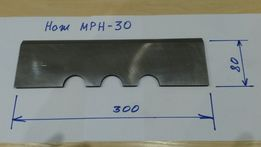 Нож для измельчителя (дробилки, щепореза)МРН-30