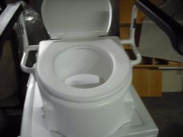 Sprzedam nakładke na wc dla osób starszych