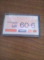 магнитофоная касета