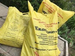 ЭКОГУМИНАТ+ эффективное для роста растений удобрение 10кг\150грн