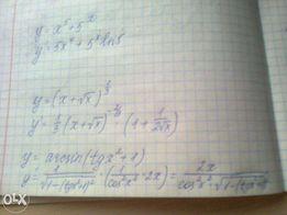 Помощь студентам по математике