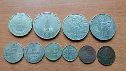 Коллекция редких монет СССР одним лотом