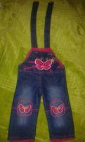 Ocieplane spodnie na szelkach dziewczęce rozm. 1 rok- 74