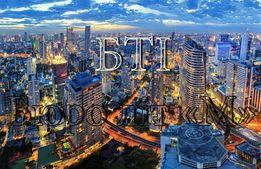 БТИ, технический паспорт, техпаспорт, введение в эксплуатацию