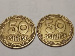 продам монеты 50 копеек 1992г.