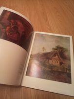 Книга николаевский музей репродукции цветная твёрдый переплет