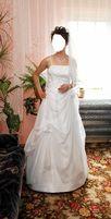 Suknia Ślubna 38 ROZMIAR plus dodatki