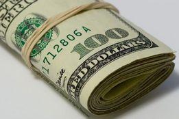 Частный кредит (займ) под залог недвижимости (квартиры, дома), авто.