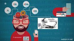 Обучаемся веб разработке онлайн PHP,JS,Node,Vue,Yii2 без воды доступно