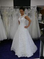 koronkowa suknia ślubna - rozm. 38