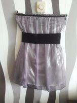 Коктейльное вечернее платье на торжество или выпускной