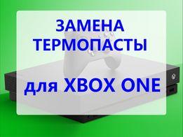 Замена термопасты игровых консолей / приставок Xbox One в Киеве