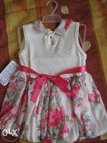 Красивое нарядное платье сумочка и повязка-резиночка на голову