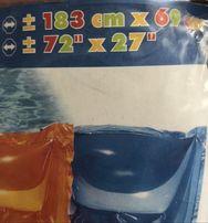 _|_ NOWY - Materac Plażowy 183 cm. x 69 cm. - Piłka Plażowa 16 cm.