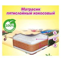 Продам гипоаллергенный матрас в детскую кроватку