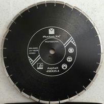 Диски алмазные для резки асфальта и бетона 450 мм.