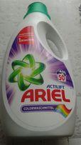 Niemiecki żel do prania Ariel