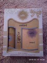 Подарочный набор :парфюм+дезодорант