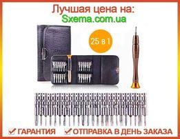 Отвертки 25в1 для iPhone, телефонов, бытовой техники, набор отверток