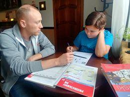 Курси, репетитор польської мови в Бердичеві