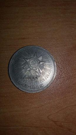 Продам 1рубль 1945-1985года