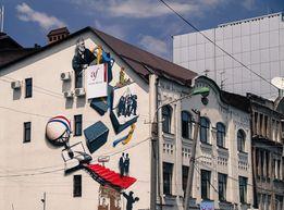 Продам офисное здание в центре города на Артема 4а