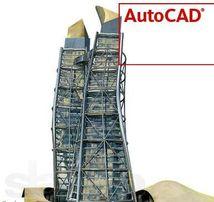 Курсы, индивидуальные занятия AutoCAD (Автокад)