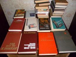 Продам библиотеку (военные мемуары, классика, детективы 70-х)
