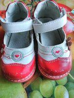 Туфли детские, стелька 13,5 см