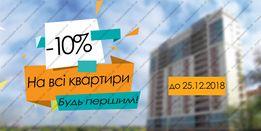 Двокімнатна квартира Новобудова Центр Івано-Франківськ ۱