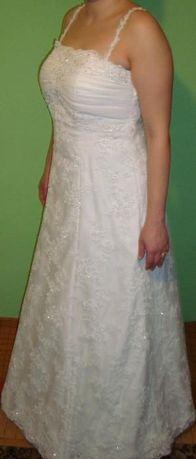 Sprzedam śliczną suknię ślubną z koronki. Przeworsk - image 5