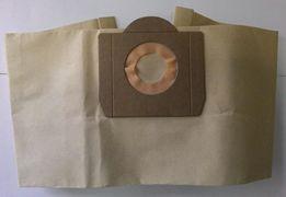 Пылесборники/мешки для пылесоса Karcher 6904051,K 2701, BOSCH, ROWENTA