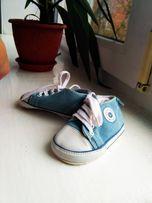 Кеды, первая обувь