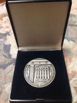 Medal 80 lecie Najwyższej Izby Kontroli unikat kolekcja rzadkość