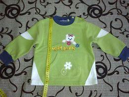кофта кофточка кофтинка батник батнік толстовка свитер светер
