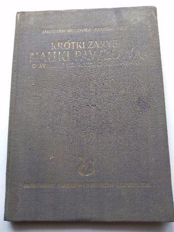 Krótki zarys nauki PAWŁOWA o wyższej konieczności nerwowej ,W-wa 1956 Jarosław - image 1