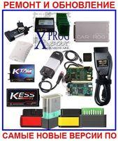 Обновление и ремонт ВАСЯ диагност, Launch Easy Diag, Xprog , Carprog
