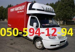 Переезд,грузчик,грузоперевозки,мебели,вантажник,грузовое такси,газели.