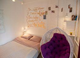 Арт-хаус Loft и кровать на цепях ул. Металлистов 9, Шулявка, Киев