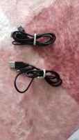 Kable USB nowe