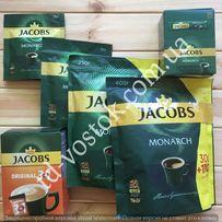 Кофе Якобс Монарх ассортимент (400, 250, 120, 60, 35, 3 в 1,стик)