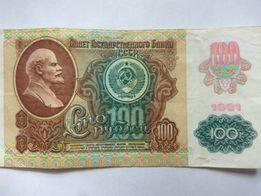 Продам 100 рублей 1991 року СССР