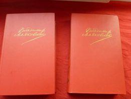 Книги В. Маяковский, М. Лермонтов ,в двух томах.