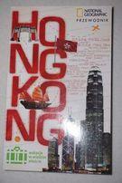 HONGKONG przewodnik National Geographic NOWY wakacje w wielkim mieści