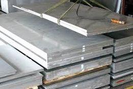 Лист алюминиевый 2000х1200х15. Профиль прямоугольный с боковыми полкам