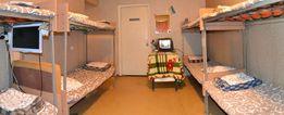 Койко-места в хостеле прямо возле метро, на Святошино, месяц 1100 грн.