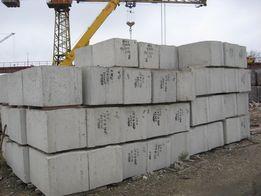 Продам ФБС новый, фундаментный блок строительный всех размеров