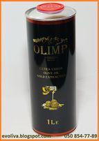 Опт/розница «OLIMP» - оливковое масло. 1л.