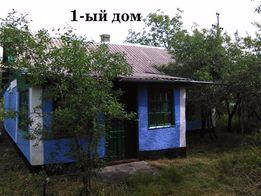 Продажа усадьбы в с. Мардаровка Котовского района Одесской обл.